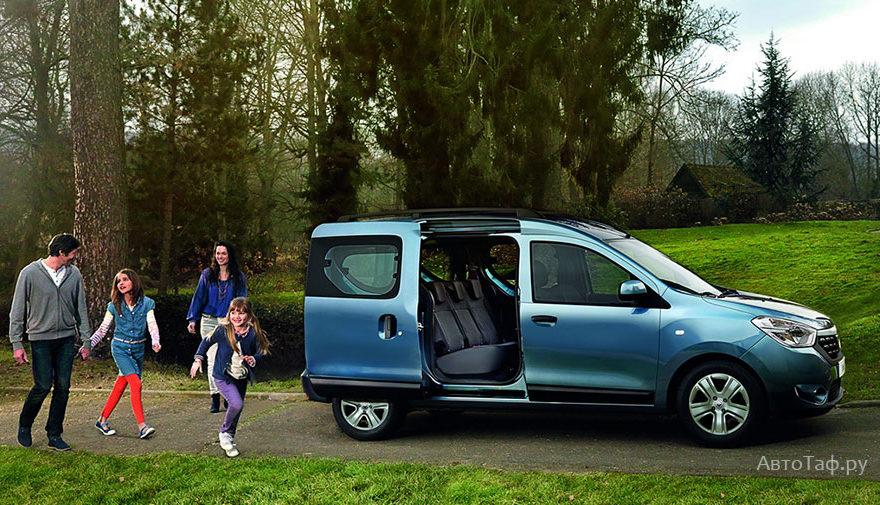 Рено Доккер автомобиль для семьи